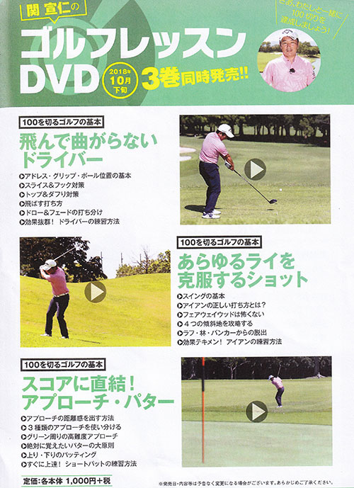 dvd02