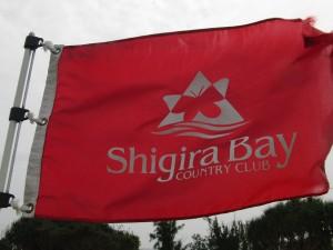 sigira bay (26)