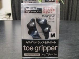 toe gripper (4)