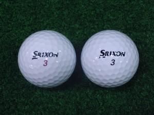 srixon z star 2013 (6)
