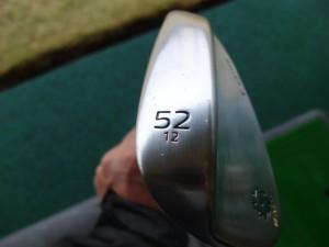 SM5 52doc (3)