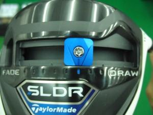 SLDR S (5)