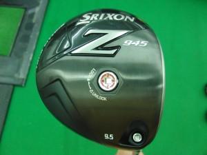 srixon Z driver (30)