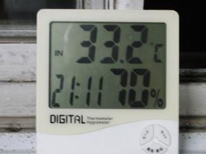 2015 7 27 (4)