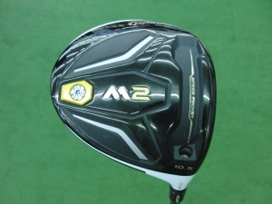 taylormade m2 dr (1)