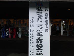 CIMG9830