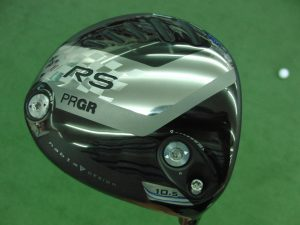 prgr-rs-driver-10
