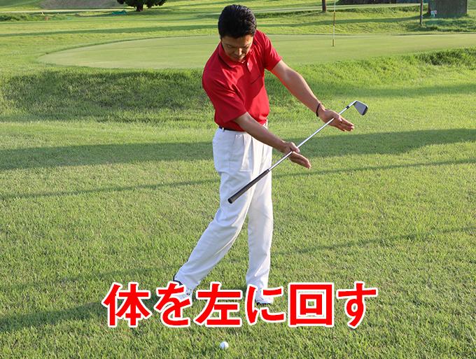 ゴルフお役立ち情報「アドレスのずれ」
